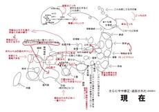 脳内地図3.jpg