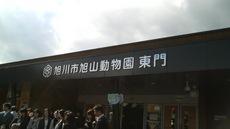 P1000168.JPG